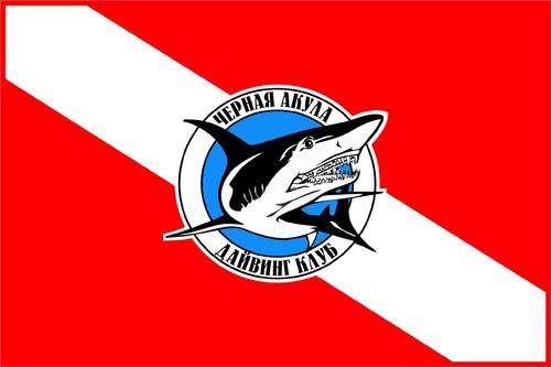 Черная Акула Дайвинг Клуб логотип logo